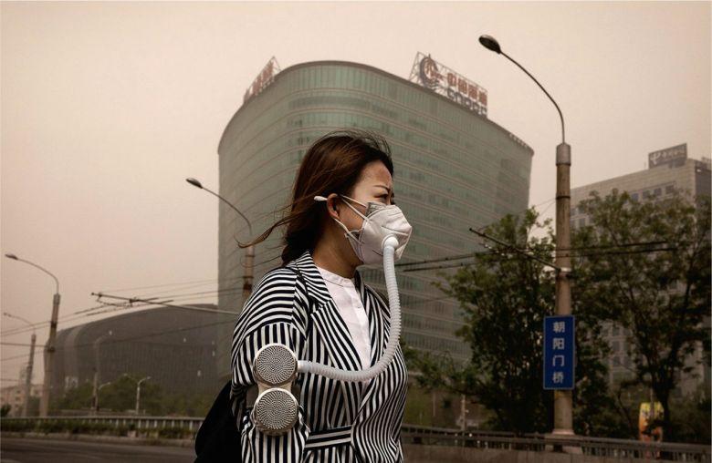 air mask 1